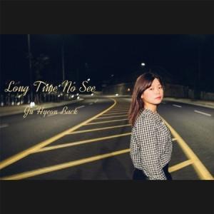 ベク・ジュヒョン / LONG TIME NO SEE [ジャズ][韓国 CD]|seoul4