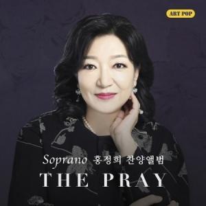 ホン・ジョンヒ / THE PRAY [韓国 CD]|seoul4