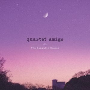 QUARTET AMIGO / THE ROMANTIC BREEZE (1集)[韓国 CD]|seoul4