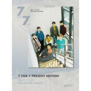 (予約販売)GOT7 / 7 FOR 7 PRESENT EDITION ※2種から1種ランダム発送[GOT7][CD]|seoul4