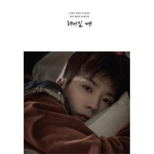 (予約販売)2PM チャン・ウヨン / 別れる時 (2ND MINI ALBUM) [2PM] [2PM チャン・ウヨン][CD]|seoul4