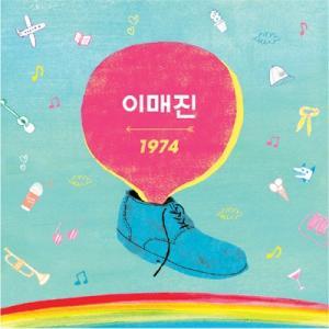 IMAGINE / 1974[韓国 CD][インディーズ]