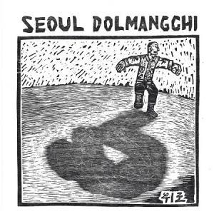 Seoul Dolmangchi / 上 (EP) [Seoul Dolmangchi][韓国 CD]|seoul4