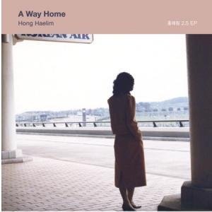 ホン・ヘリム / A Way Home (2.5集)[韓国 CD][インディーズ]