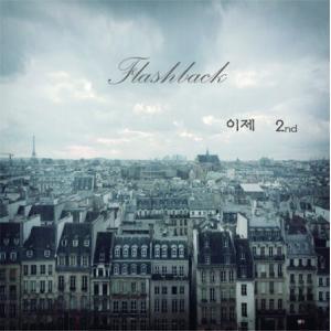 イジェ / Flashback (2集)[イジェ][韓国 CD]|seoul4