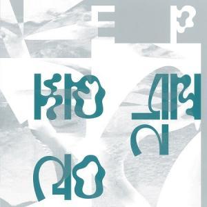 公衆陰 (Gong Joong Geu Neul) / 公衆陰 (EP)[韓国 CD][インディーズ]