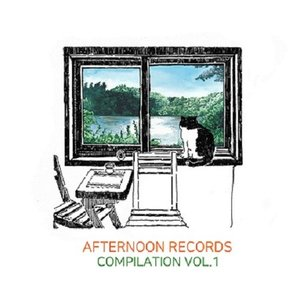 V.A / Afternoon Records Compilation Vol.1 [オムニバス][韓国 CD]|seoul4
