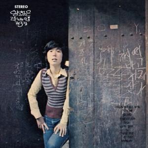 ヤン・ヒウン / 綺麗な曲集 (3集) (LPレコード盤)