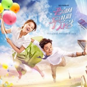 OST / 最後から二番目の恋 (SBS韓国ドラマ) [韓国 ドラマ] [OST][CD]|seoul4