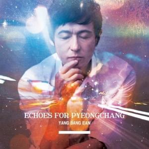 ヤン・バンオン / ECHOES FOR PYEONGCHANG [ヤン・バンオン][CD] seoul4
