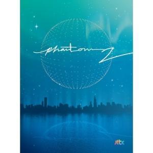 ファントムシンガー / シーズン2 [ファントムシンガー][CD]|seoul4