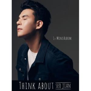ソ・ジアン / THINK ABOUT (1ST MINI ALBUM)[ソ・ジアン][韓国 CD]|seoul4