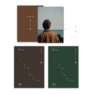 チョン・スンファン / そして春 (1集) 限定版[チョン・スンファン][韓国 CD]※ダイアリー2種から1種ランダム同梱|seoul4