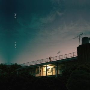(予約販売)シン・ヨンジェ (4MEN) / PRESENT (MINI ALBUM)[4MEN][韓国 CD]|seoul4