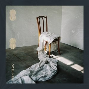 OOSU:HAN(ウスハン) / 私たちは、私たちのだった(1ST EP)[OOSU:HAN(ウスハン)][CD]