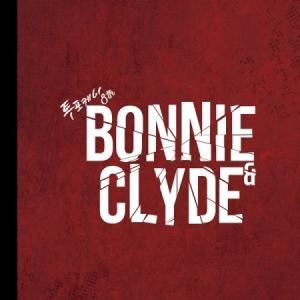 24K (ツーフォーケイ) / BONNIE N CLYDE (MINI ALBUM)[24K][CD]