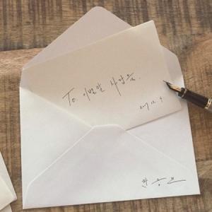 (予約販売)ハン・ドングン / 別れる人々 (1ST MINI ALBUM) [ハン・ドングン] [CD] seoul4