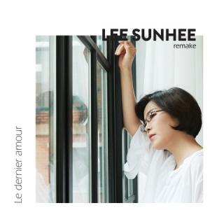 イ・ソンヒ / LE DERNIER AMOUR (REMAKE ALBUM)[イ・ソンヒ][CD]