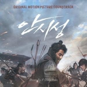 OST / 安市城 (ユン・イルサン)[韓国 映画][OST サントラ][韓国 CD]|seoul4