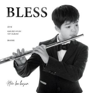 ハン・ボヒョン / BLESS [パク・スギョン][韓国 CD]|seoul4