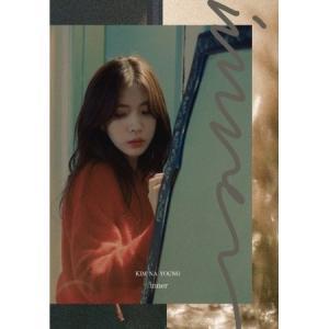 キム・ナヨン / INNER (2集)[キム・ナヨン][韓国 CD]|seoul4