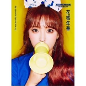 韓国音楽専門ソウルライフレコード 韓国トロット歌手「ホン・ジンヨン」のアルバムまとめ
