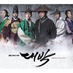 OST / テバク (SBS韓国ドラマ) [韓国 ドラマ] [OST][CD]|seoul4
