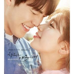 OST / むやみに切なくて VOLUME 1 (KBS韓国ドラマ) [韓国 ドラマ] [OST][CD]|seoul4