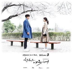 OST / むやみに切なくて VOLUME 2 (KBS韓国ドラマ)[OST サントラ][韓国 CD]|seoul4