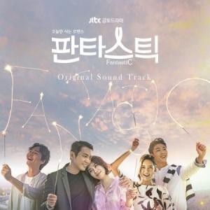 OST / FANTASTIC (JTBC韓国ドラマ) [韓国 ドラマ] [OST][CD]|seoul4