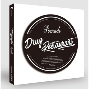 DRUG RESTAURANT / POMADE[DRUG RESTAURANT][CD]|seoul4