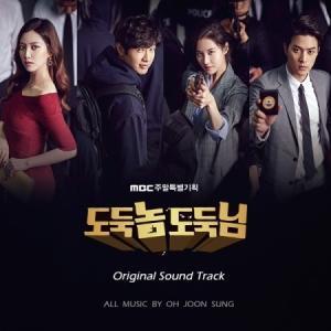 OST / 泥棒野郎、泥棒様 (MBC韓国ドラマ)[OST サントラ][韓国 CD]|seoul4