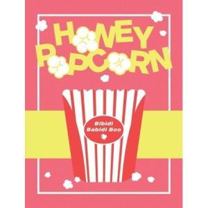 HONEY POPCORN / BIBIDI BABIDI BOO (1ST MINI ALBUM)[HONEY POPCORN][CD]