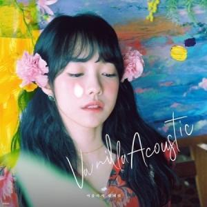 VANILLA ACOUSTIC / ふさわしく塗って(5集)[VANILLA ACOUSTIC][韓国 CD]|seoul4
