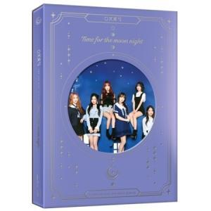 (予約販売)女友達 (GFRIEND) / TIME FOR THE MOON NIGHT(6TH MINI ALBUM) TIME VER. [女友達 (GFRIEND)][韓国 CD]|seoul4