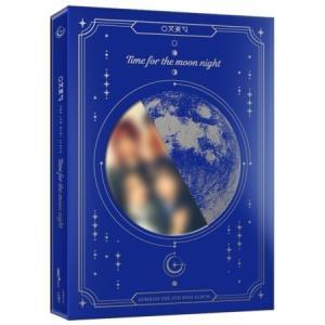 女友達 (GFRIEND) / TIME FOR THE MOON NIGHT(6TH MINI ALBUM) MOON VER. [女友達 (GFRIEND)][CD]