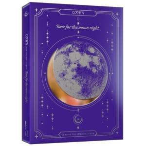 (予約販売)女友達 (GFRIEND) / TIME FOR THE MOON NIGHT(6TH MINI ALBUM) NIGHT VER. [女友達 (GFRIEND)][韓国 CD]|seoul4