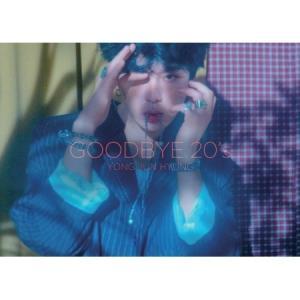 (予約販売)ヨン・ジュンヒョン / GOODBYE 20'S [ヨン・ジュンヒョン][韓国 CD]|seoul4