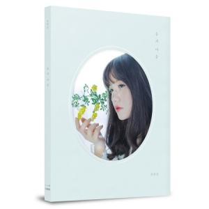 シム・ギュソン (LUCIA) / 心と体(MINI ALBUM) BLUE VER.[シム・ギュソン (LUCIA)][CD]