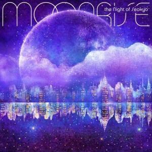 西橋洞の夜 / MOONRISE(1集)[西橋洞の夜][CD]