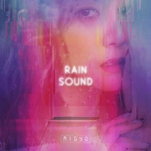 ミギョ(MIGYO) / 雨音(1ST MINI ALBUM) [ミギョ(MIGYO)][CD]