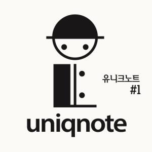 UNIQNOTE / UNIQNOTE #1[UNIQNOTE]
