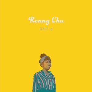 RONNY CHU / GMT+9 (1ST EP) [RONNY CHU][韓国 CD]|seoul4