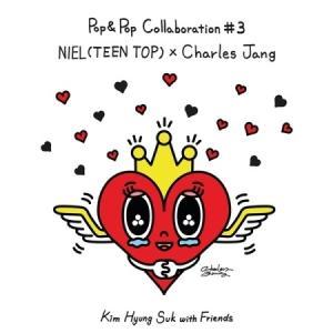 キム・ヒョンソク WITH FRIENDS POP & POP COLLABORATION #3 NIEL(TEEN TOP) X CHARLES JANG [キム・ヒョンソク][韓国 CD]|seoul4