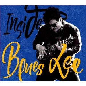 (予約販売)BLUES LEE / INSIDE BLUES LEE (2集) [BLUES LEE][韓国 CD]|seoul4