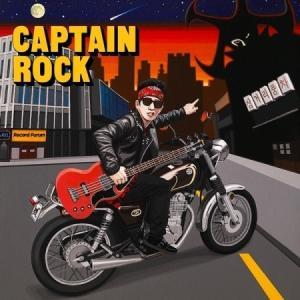 CAPTAIN ROCK / CAPTAIN ROCK(1集)[CAPTAIN ROCK][CD]|seoul4