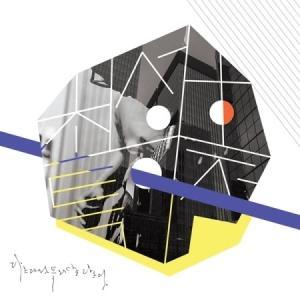 チェ・ソンホの特異点 / 違うと間違って違う(3集) [チェ・ソンホの特異点] [ジャズ][CD] seoul4