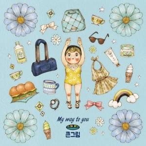 大きな画像(コンクロム) / MY WAY TO YOU[大きな画像(コンクロム)][CD]|seoul4