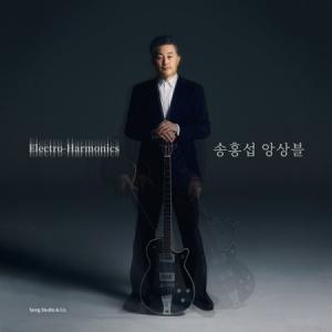 ソン・ホンソプ / ソン・ホンソプ アンサンブル : ELECTRO-HARMONICS [ソン・ホンソプ][CD] seoul4
