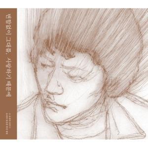 (予約販売)相変わらず君を、愛しているから:ユ・ジェハ30周忌 ユ・ジェハ同窓会トリビュートアルバム [CD] seoul4